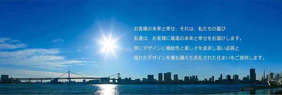 株式会社 ジャパンライズエステート